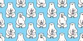 bear Seamless pattern polar bear coffee tea isolated vector wallpaper background blue