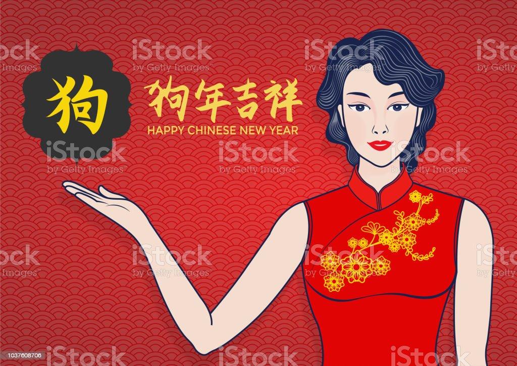Schöne Asiatische Frauen In Der Traditionellen Chinesischen Kleid ...
