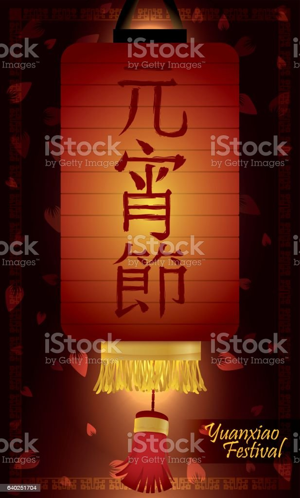 Beautiful Chinese Latern Decorated for Yuanxiao Festival with Petals vector art illustration