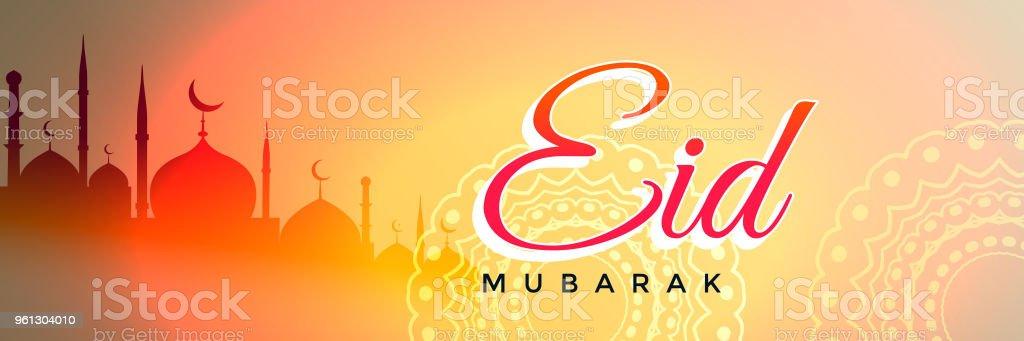 beautiful eid mubarak banner or header design vector art illustration