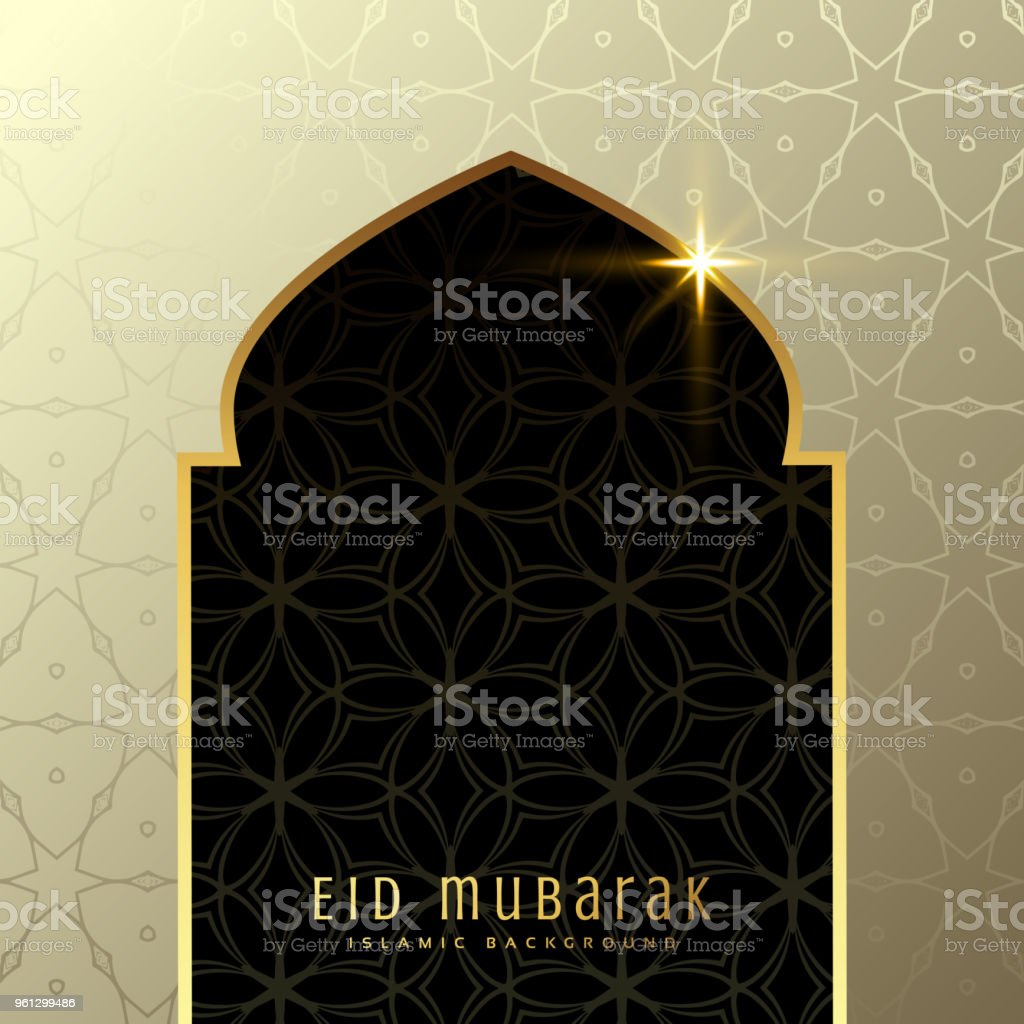 beautiful eid mubarak greeting with mosque door in premium style vector art illustration