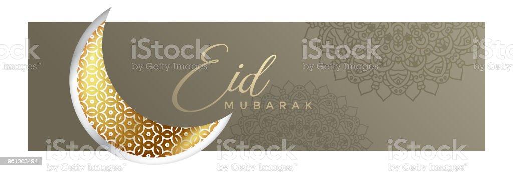 beautiful eid mubarak islamic banner design vector art illustration