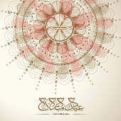 Beautiful floral background with Arabic text for Eid Mubarak cel