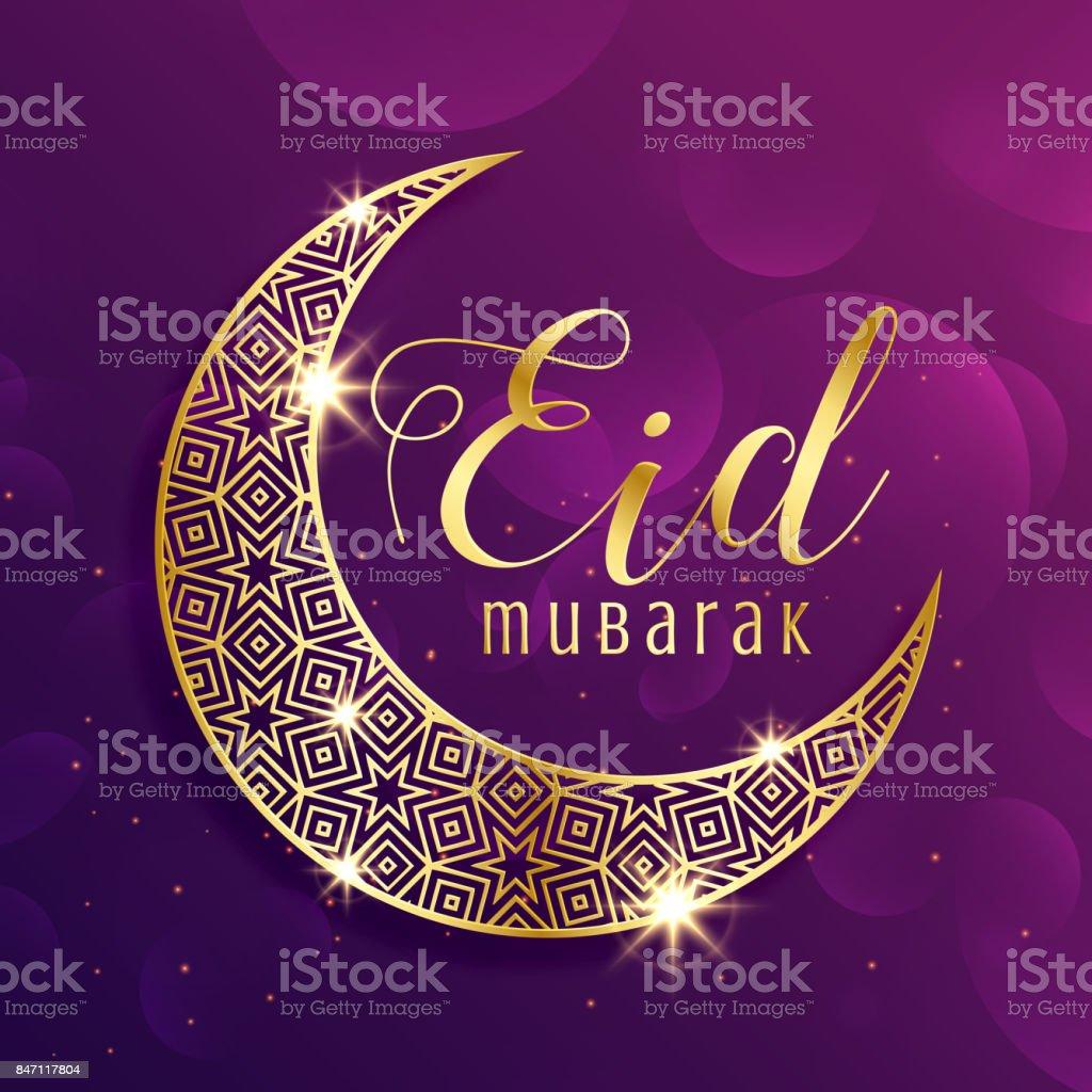 Beautiful Gold Moon Eid Mubarak Festival Greeting Background Stock