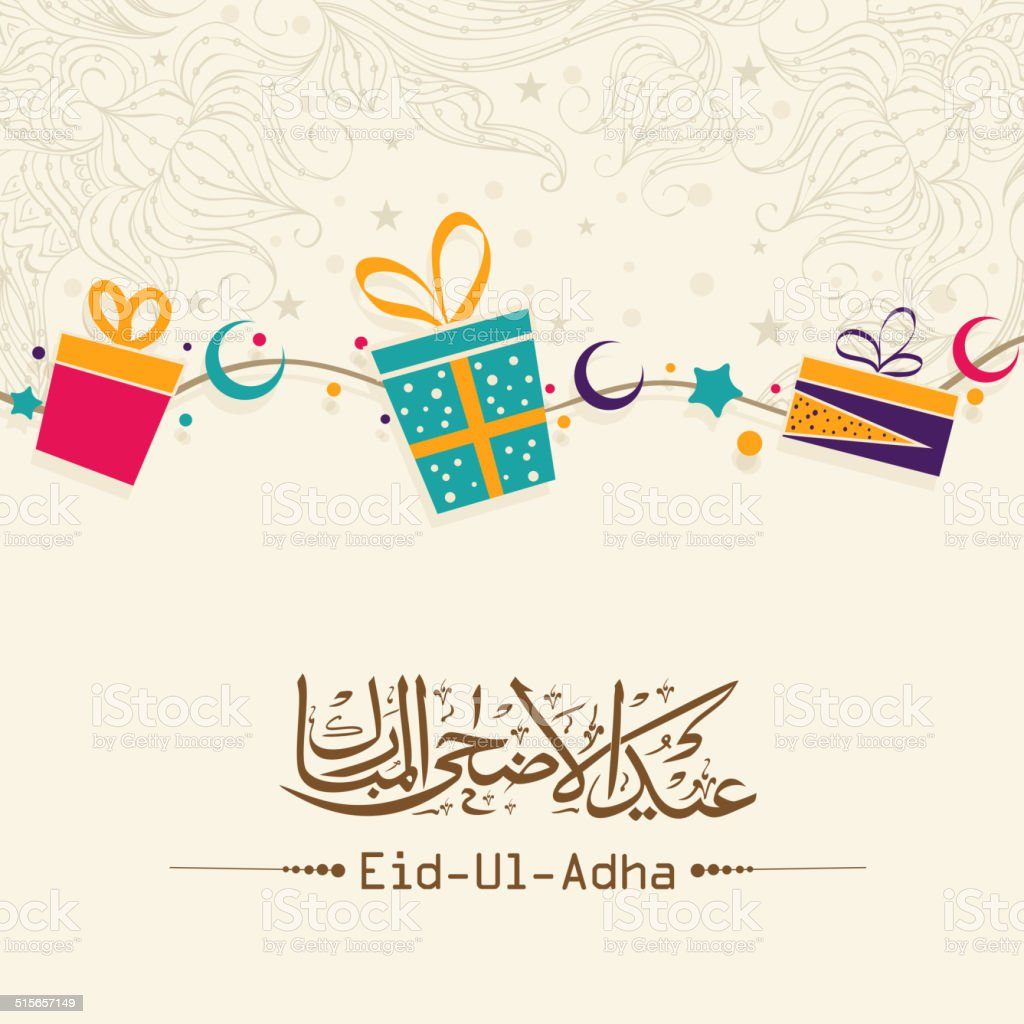 Beautiful greeting card design for wishing eiduladha festival stock beautiful greeting card design for wishing eid ul adha festival royalty free m4hsunfo