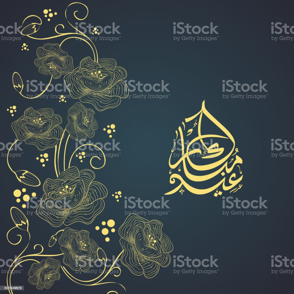 Beautiful greeting card with golden text Eid Mubarak and flowers. royalty-free stock vector art