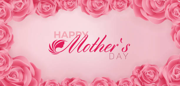 Beautiful Happy Mothers Day Vector Banner ad design Template vector art illustration