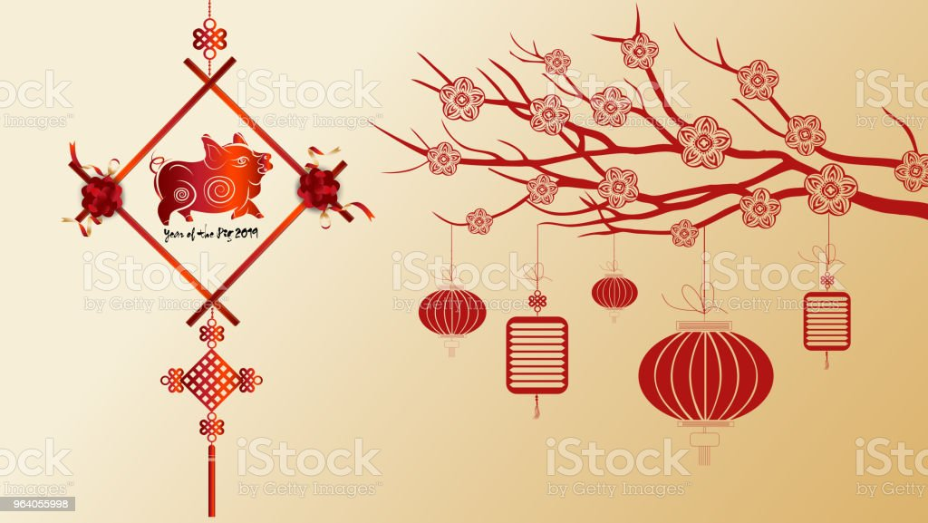 Beautiful happy new year 2019 wallpapers. Year of the pig - Royalty-free 2019 stock vector