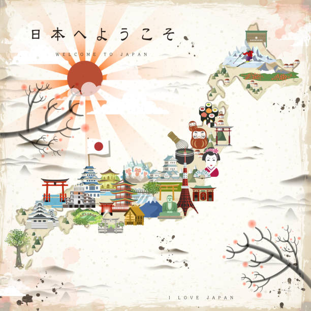 beautiful japan travel map - hiroshima stock illustrations