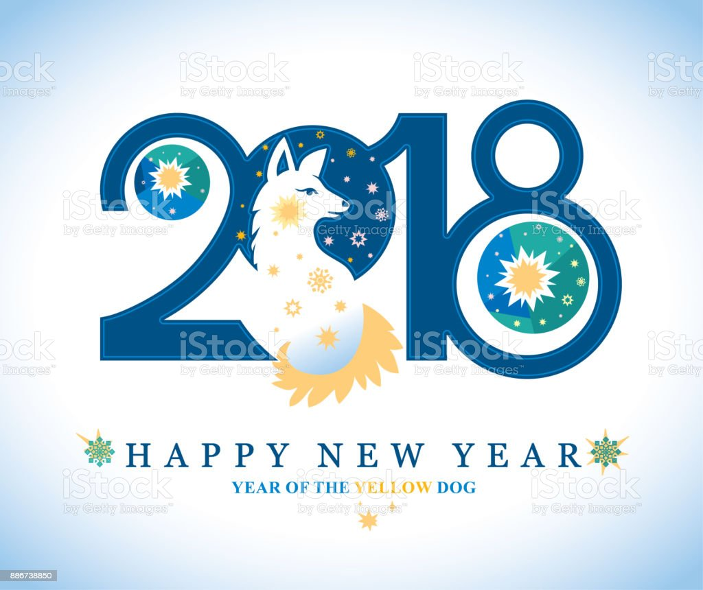 Beautiful New Year Card By 2018 Vector Template With White Dog Stock ...