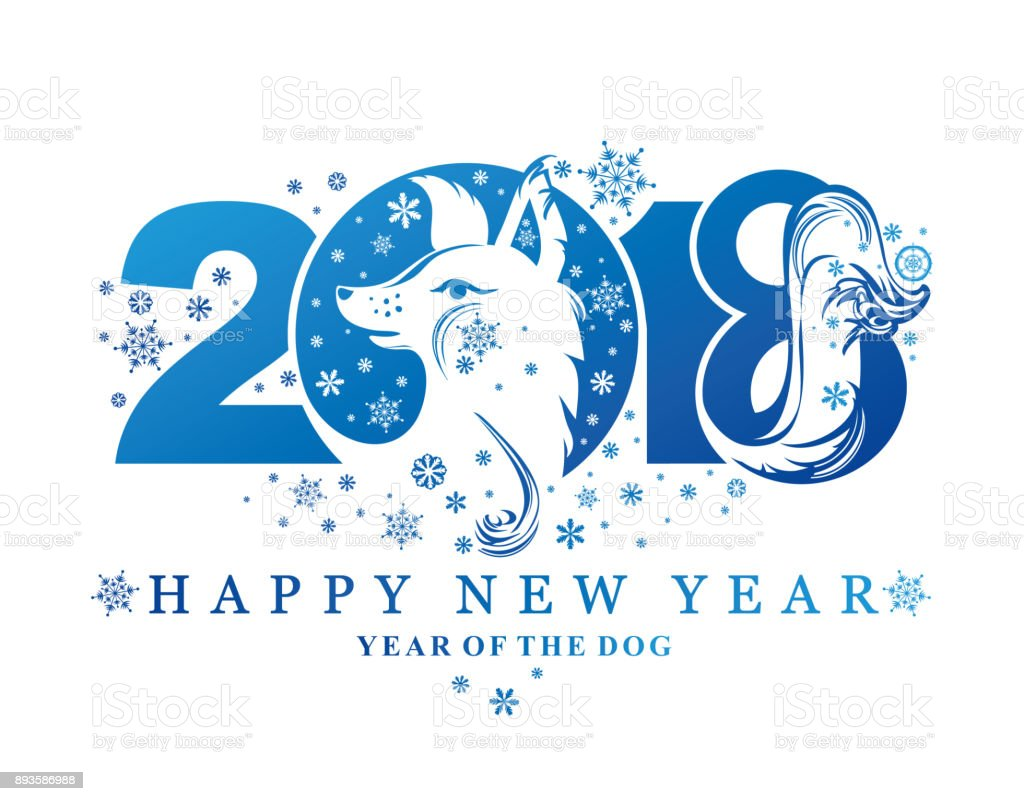 Beautiful New Year Card With The Symbol Of 2018 Dog Stock Vector Art