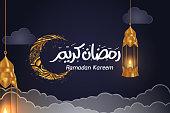 Beautiful Ramadan Kareem Vector Background Illustration