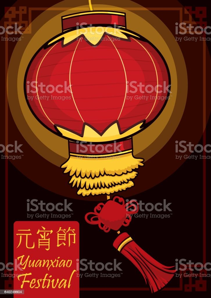 Beautiful Traditional Red Chinese Lantern for Yuanxiao Festival vector art illustration