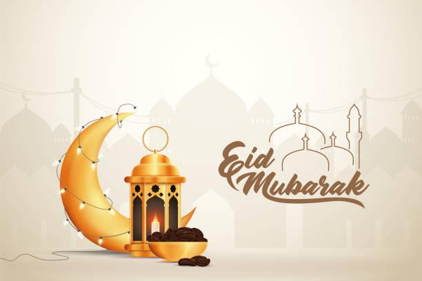 Beautilful Eid-al-fitr Eid-al-adha Eid Mubarak Greetings Vector Illustration Background vector art illustration