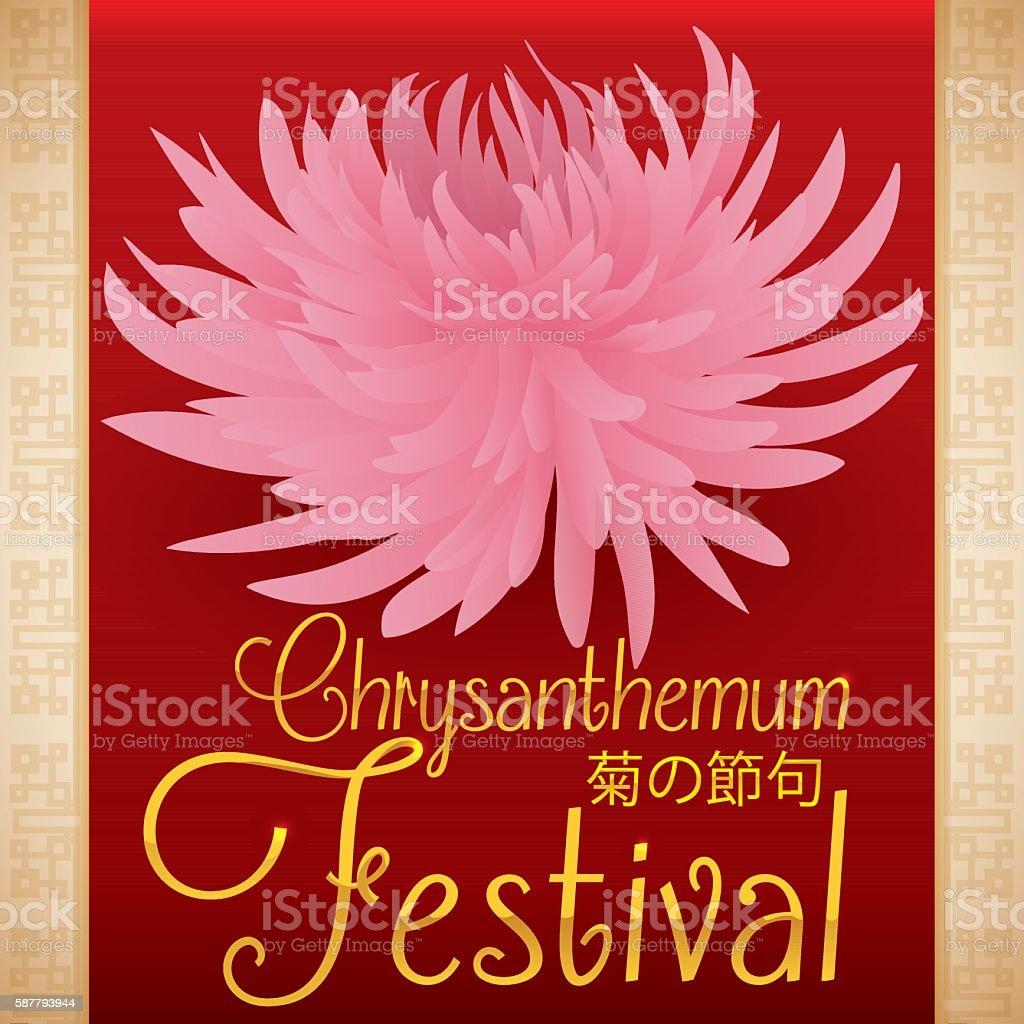 Beauty Chrysanthemum Flower Fo...