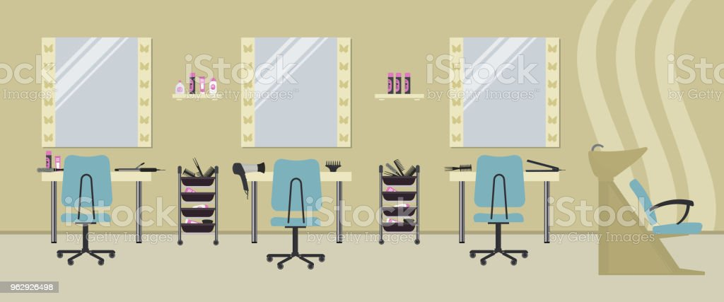 Beauty Salon Interior Of A Hairdressing Salon In A Beige Color Stock