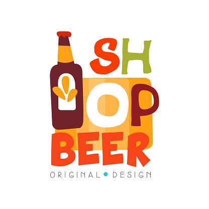 啤酒店標誌設計範本 啤酒屋 酒吧 酒吧 釀造公司徽章向量插圖白色背景向量圖形及更多創作性圖片