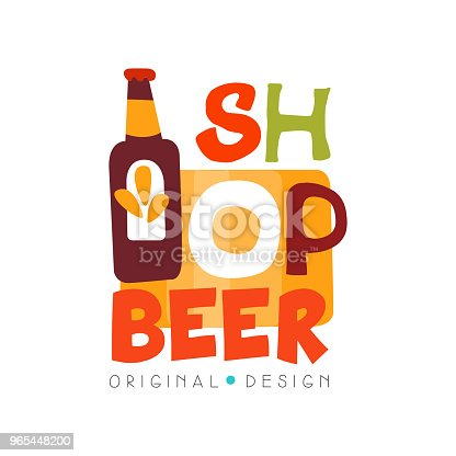 Beer Shop Logo Design Template Beer House Bar Pub Brewing Company Badge Vector Illustration On A White Background Stock Vector Art & More Images of Archival 965448200