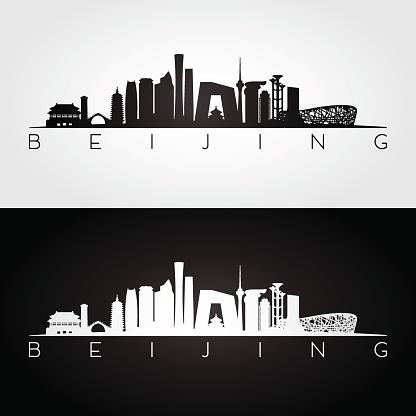 Beijing skyline and landmarks silhouette