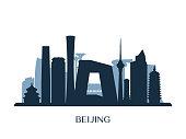 Beijing skyline, monochrome silhouette. Vector illustration.