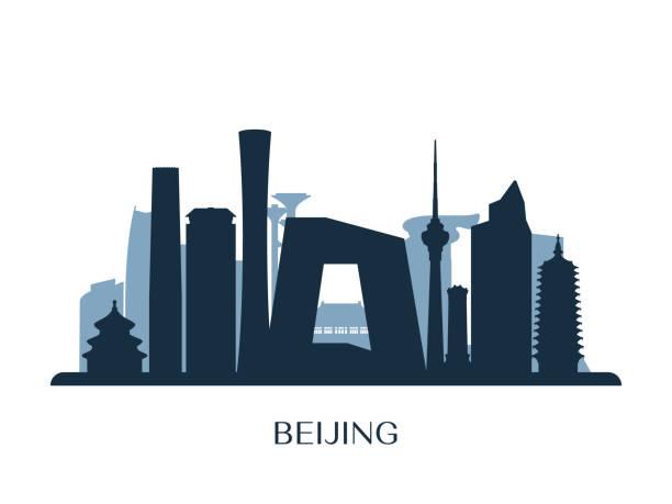 北京のスカイライン、モノクロのシルエット。ベクトルの図。 - 北京点のイラスト素材/クリップアート素材/マンガ素材/アイコン素材
