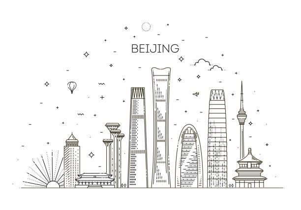 Skyline von Peking mit Panorama im Himmelshintergrund – Vektorgrafik