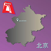 Beijing-Capital of China map illustration - you are here sign - building illustration headquarters - chinese letters