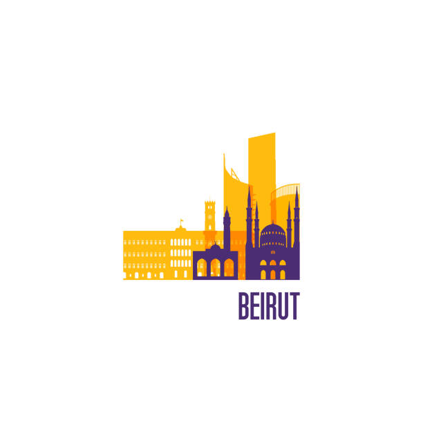 beirut city emblem. colorful buildings. vector illustration. - beirut stock illustrations