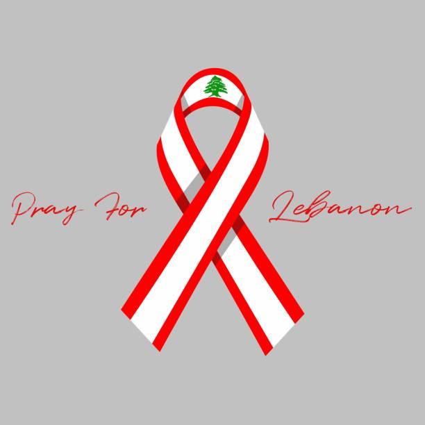 貝魯特,黎巴嫩 - 2020年8月5日:祈禱黎巴嫩大規模爆炸概念符號在絲帶標誌插圖向量。 - beirut explosion 幅插畫檔、美工圖案、卡通及圖標
