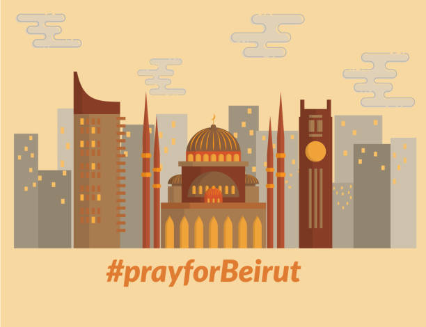 beirut lebanon landmark illustration design. pray for beirut - beirut stock illustrations