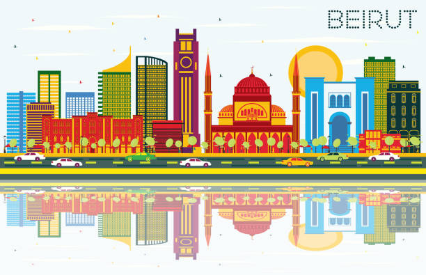 beirut lebanon skyline with color buildings, blue sky and reflections. - beirut stock illustrations