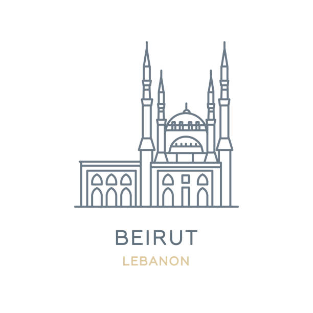 beirut, lebanon. - beirut stock illustrations