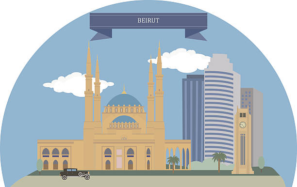 beirut, liban - beirut stock illustrations