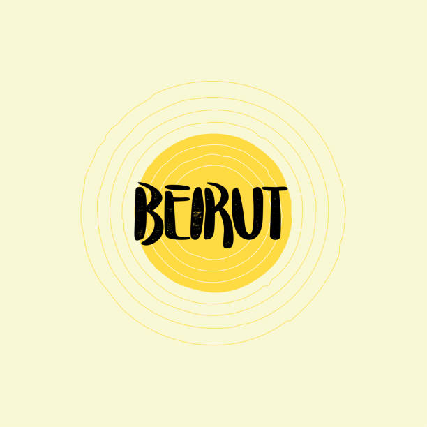 beirut lettering design - beirut stock illustrations