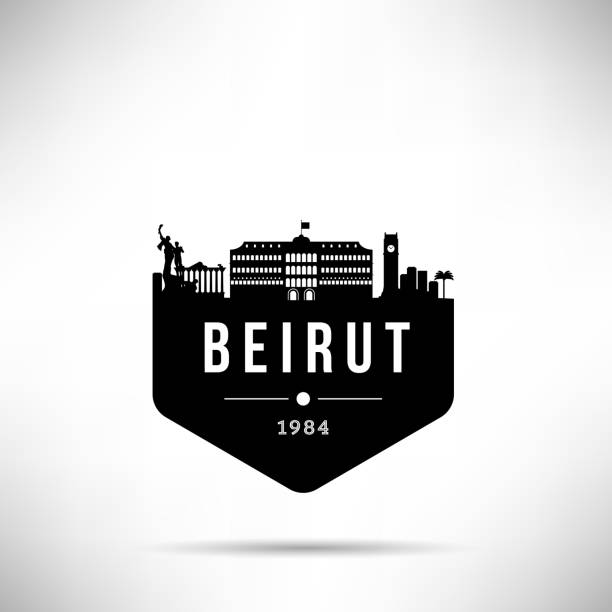 beirut modern skyline vector template - beirut stock illustrations