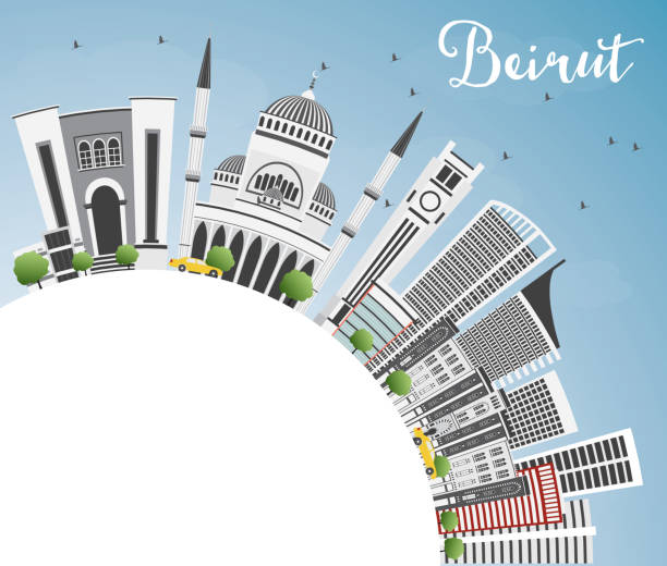 beirut skyline with gray buildings, blue sky and copy space. - beirut stock illustrations