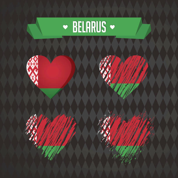 belarus with love. design vector broken heart with flag inside. - białoruś stock illustrations