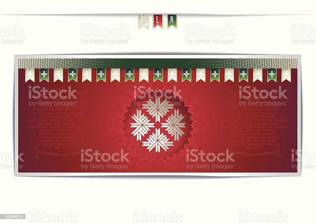 Belarusian card with the national pattern and ribbons royalty-free stock vector art