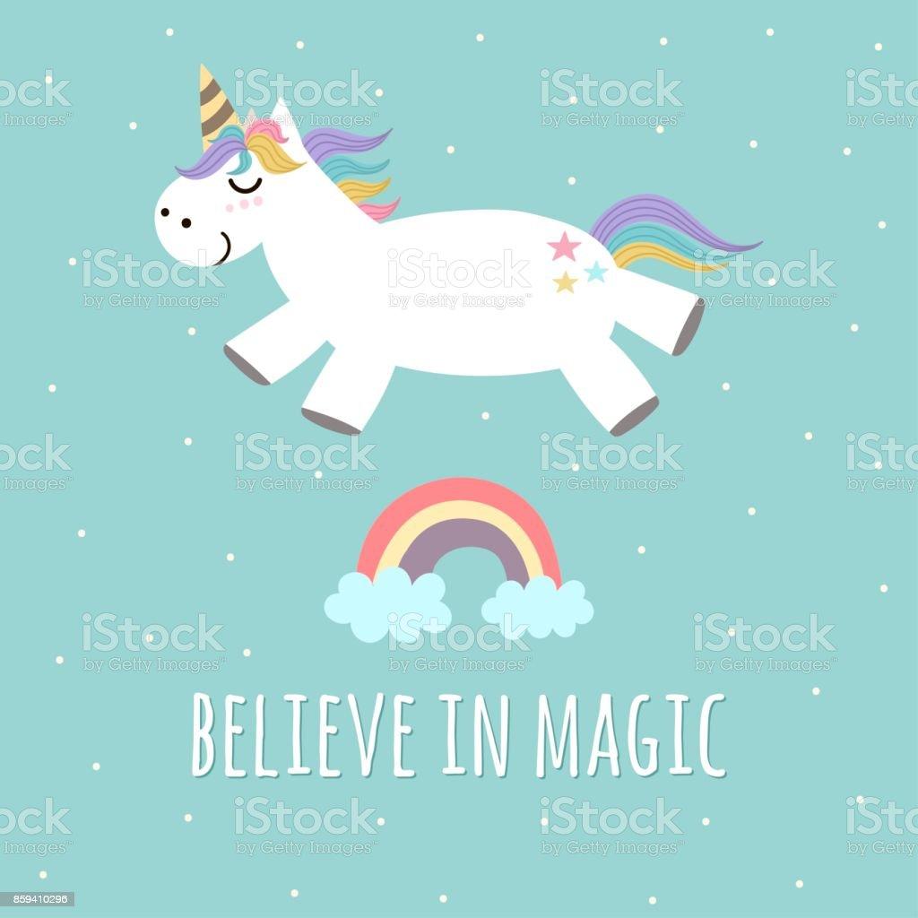 マジック ポスターグリーティング カードのかわいいユニコーンと虹を