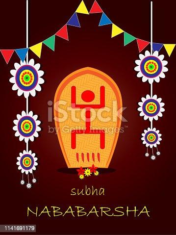 Bengali New Year illustration vector image