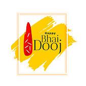 istock Bhai dooj indian celebration background design card 1284210511