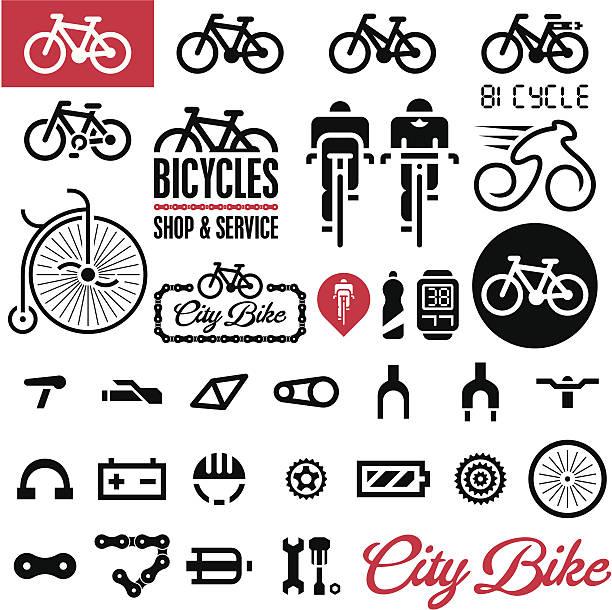 自転車 - 自転車点のイラスト素材/クリップアート素材/マンガ素材/アイコン素材