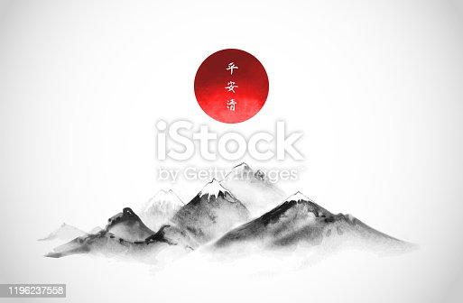 istock Big mountains with snow top and red sun. Traditional oriental ink painting sumi-e, u-sin, go-hua. Hieroglyphs - peace, tranquility, clarity 1196237558