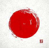Big red grunge circle on white background.