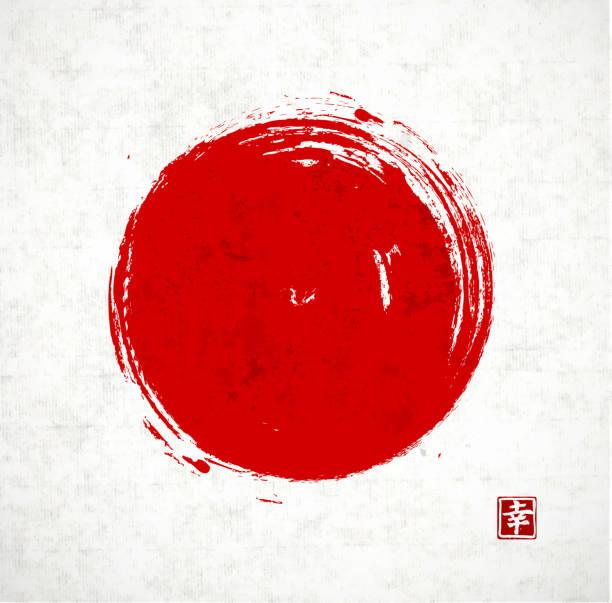 illustrazioni stock, clip art, cartoni animati e icone di tendenza di grande rosso grunge cerchio su sfondo bianco. - giapponese