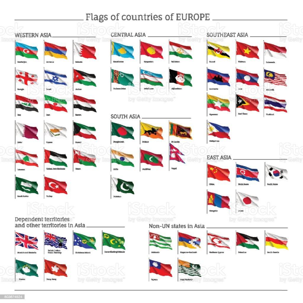 ヨーロッパの国旗の大きなセット ベクターアートイラスト