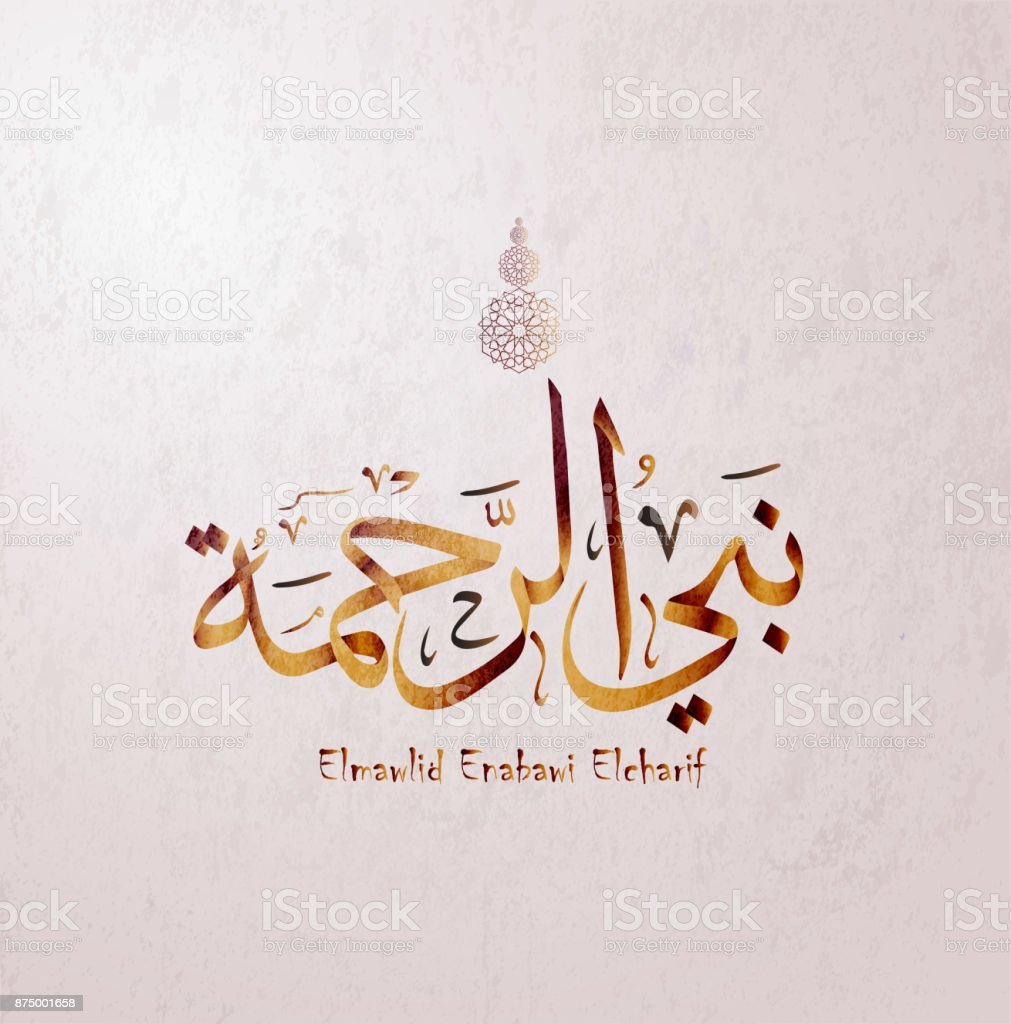 birthday of the prophet Muhammad (peace be upon him)- Mawlid An Nabi, the arabic script means '' Elmawled Ennabawi = '' birthday of Muhammed the prophet '' and the same for the script in background