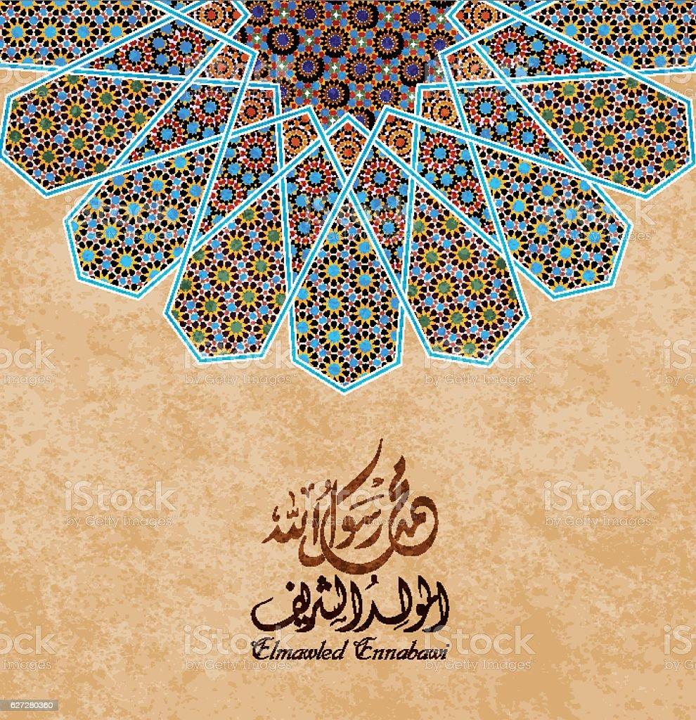 birthday of the prophet Muhammad vector art illustration