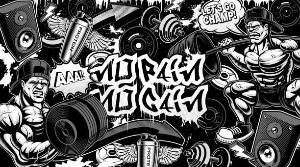 bildbanksillustrationer, clip art samt tecknat material och ikoner med svart och vit bakgrund för gym i graffiti stil - hip hop poster
