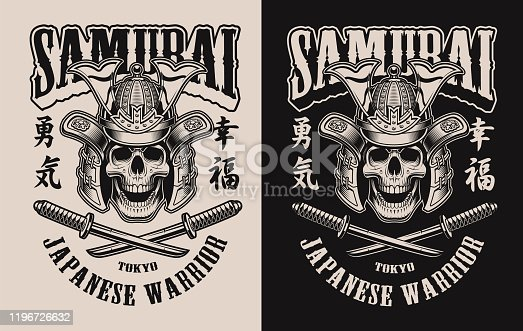 Black and white Illustrations with a skull in a samurai helmet